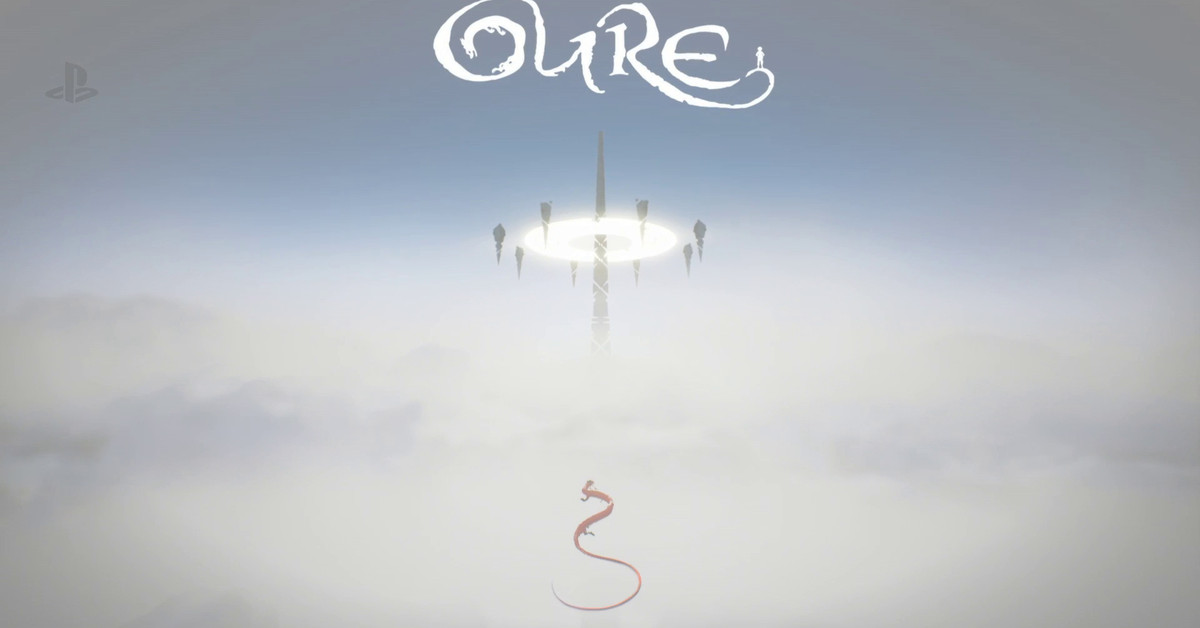 Oure is released!
